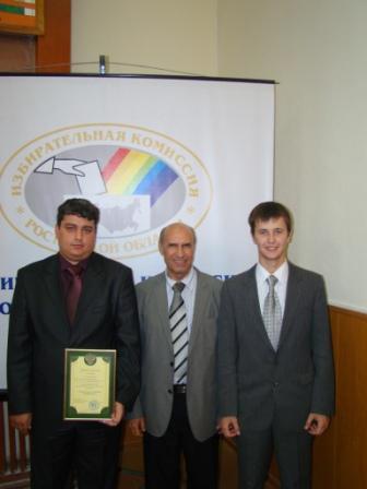 В октябре месяце в Ростове – на – Дону состоялись два важных мероприятия для молодежи Донского края