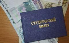 Определены пять стипендиатов городской Думы по итогам летней сессии 2009-2010 учебного года