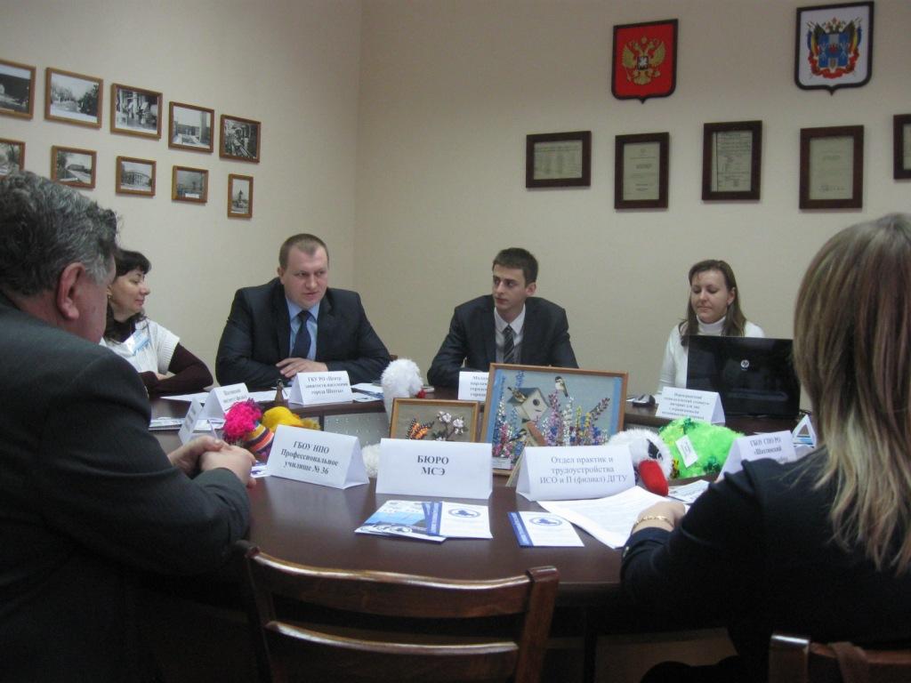 В Центре занятости населения обсудили проблемы профориентации детей-инвалидов