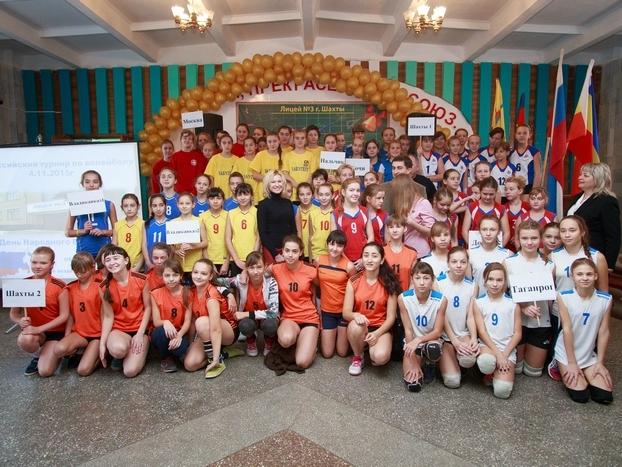 Открытый турнир по волейболу, посвященный Дню народного единства