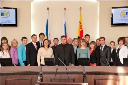 4 декабря состоялось первое официальное заседание Молодежного парламента пятого созыва