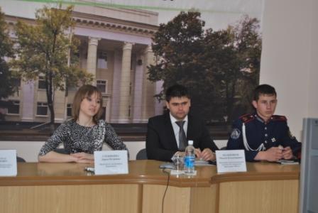 Областная видеоконференция Молодежного парламента Ростовской области II созыва