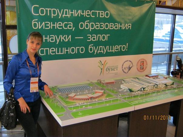 Шахтинцы в Барнауле