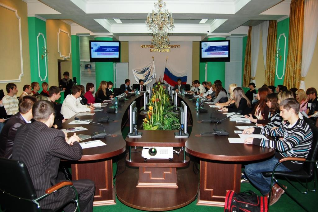 12 ноября 2009 года в Шахтинского института (филиал) ГОУ ВПО ЮРГТУ (НПИ) состоялся кругляй стол