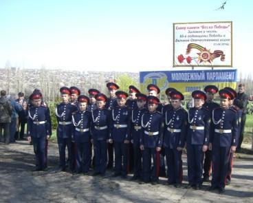 23 апреля состоялась высадка сквера Победы близ Мемориала жертвам фашизма на шахте им. Красина.