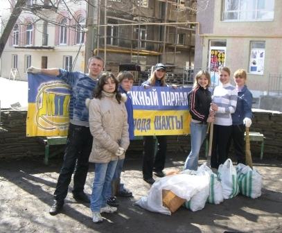Молодые и активные хотят жить в чистом городе!