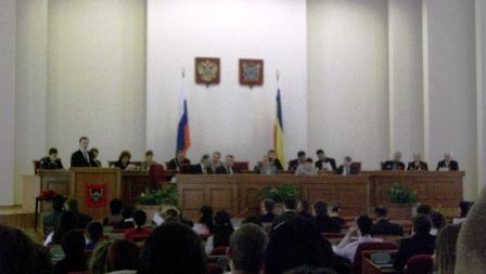28 апреля 2010 года состоялось второе заседание Молодёжного парламента при ЗС РО