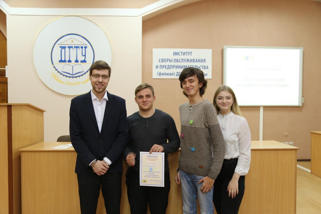 В преддверии празднования Дня конституции прошел конкурс «День Конституции Российской Федерации»