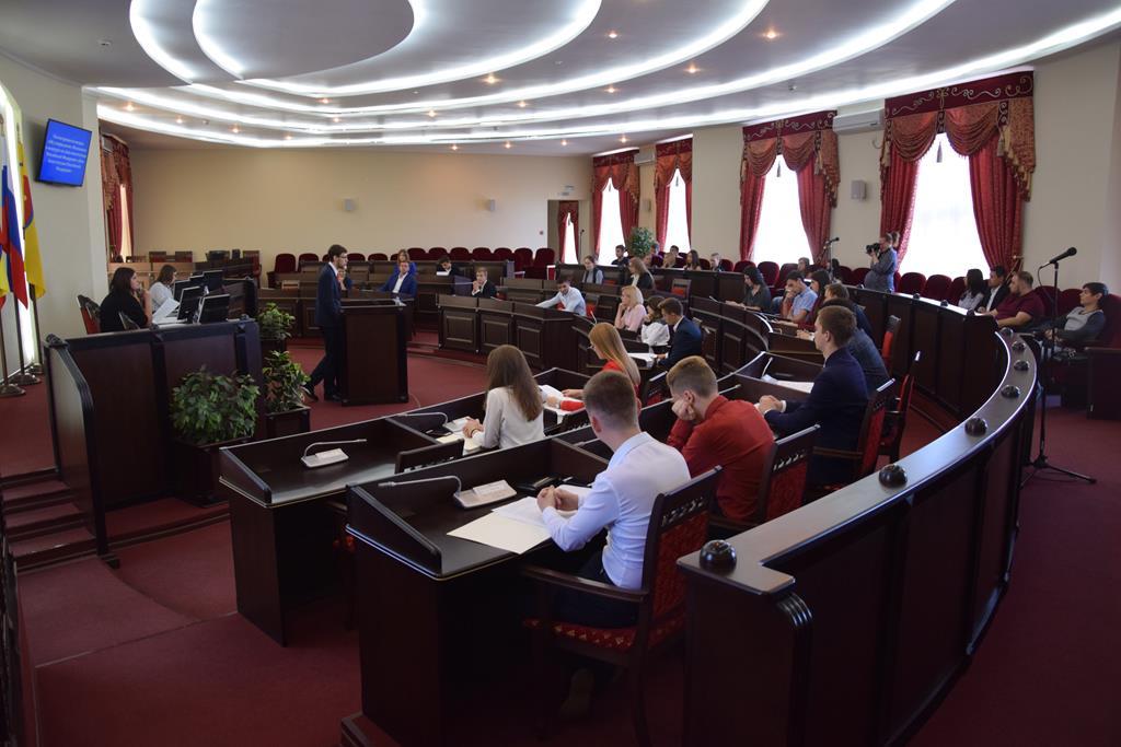 4 заседание Молодежного парламента при городской Думе города Шахты