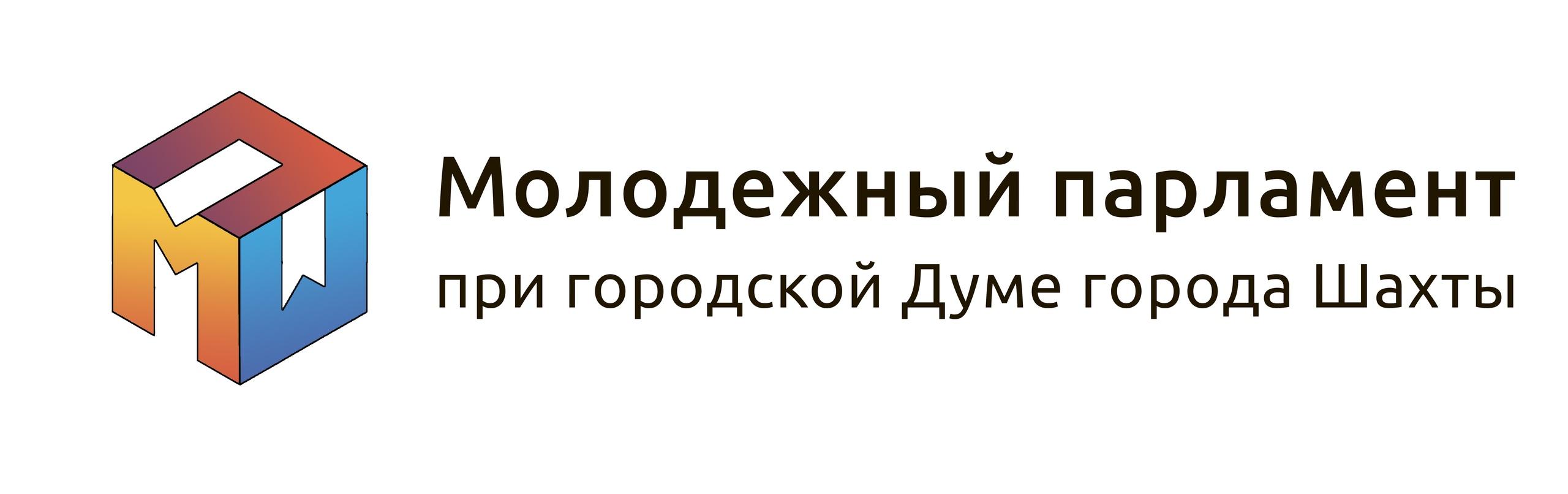 Приглашаем команды из трех человек к участию в конкурсе, посвященном Дню Конституции Российской Федерации