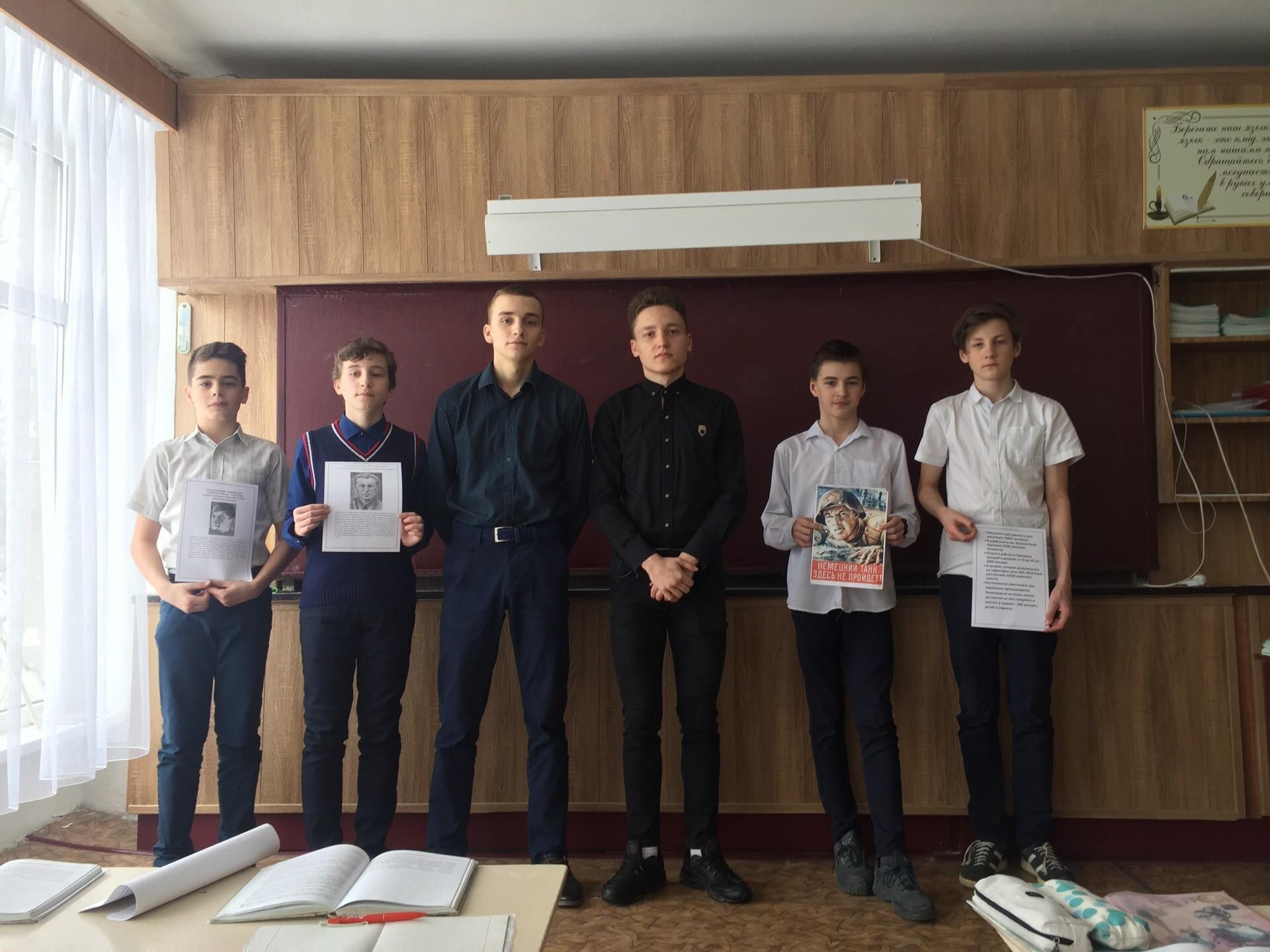 Депутаты Молодежного парламента провели открытые уроки