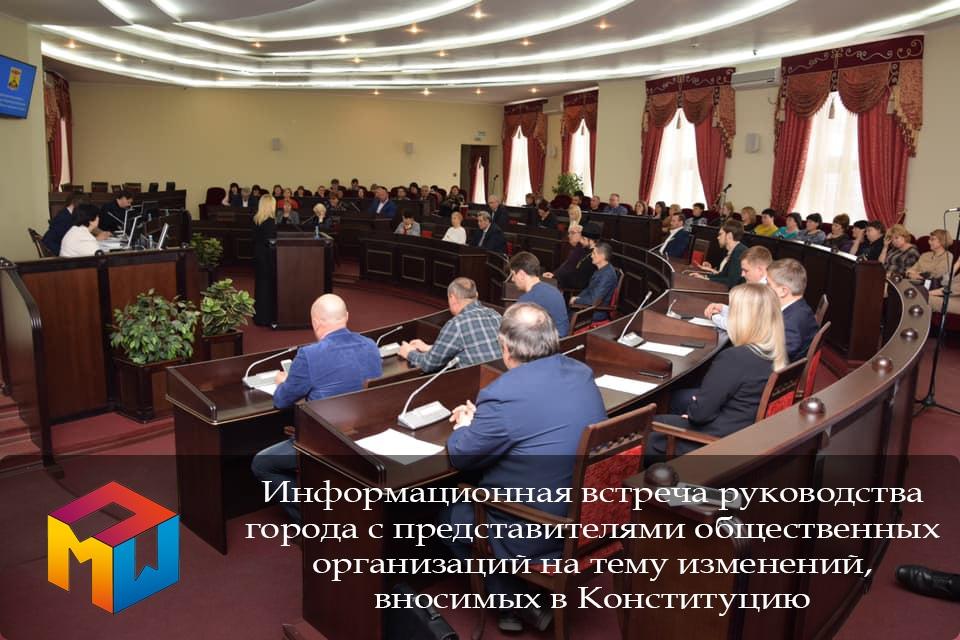 Состоялась встреча руководителей города с членами Общественной Палаты