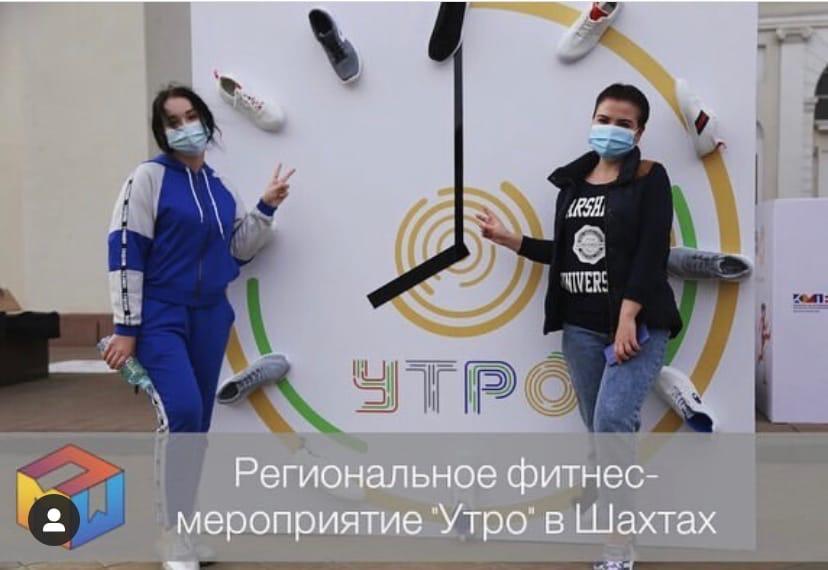 Депутаты Молодежного парламента приняли участие в утренней зарядке