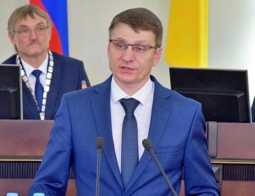 Поздравление Андрея Владимировича с назначением на должность Главы Администрации города Шахты