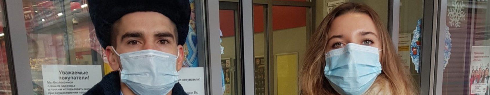 Депутаты Молодёжного парламента при городской Думе города Шахты продолжают принимать участие в мониторинге масочного режима на территории города Шахты, проводимого сотрудниками УМВД