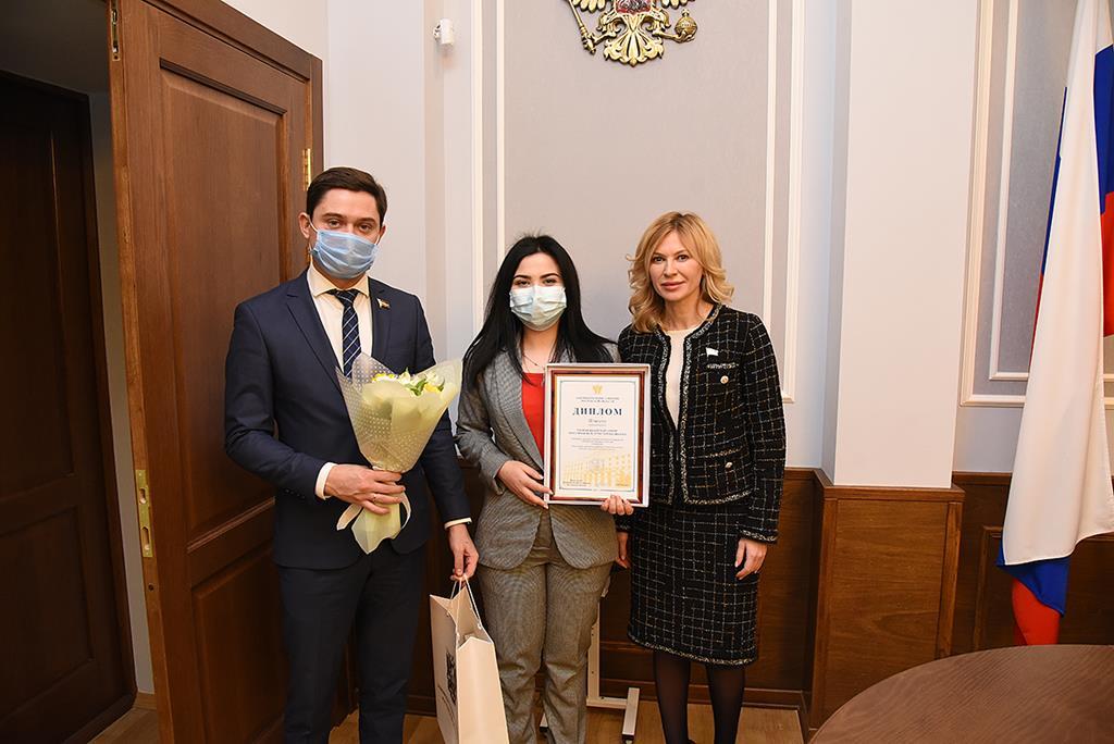 Наградили победителей конкурса «Лучший Молодежный парламент в Ростовской области»