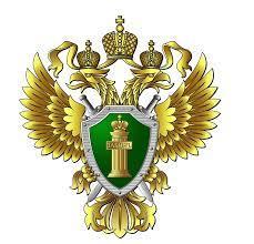 Генеральная прокуратура России проводит международный молодежный конкурс социальной рекламы «Вместе против коррупции!»